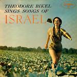 Theodore Bikel: Folk Songs Of Israel (1957, Elektra)
