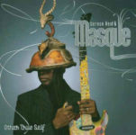 Vernon Reid & Masque: Other True Self (2006, Favored Nations)