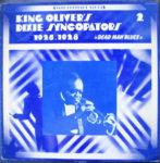 King Oliver's Dixie Syncopators: 1926-1928 (1975, MCA)