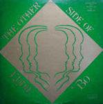 Eddie Bo: The Other Side Of Eddie Bo (1977, Bo-Sound Records)
