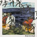 Eponymní EP vinyl KOKOROKO (2019, Brownswood Recordings)